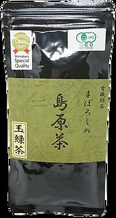 やさしいお茶,まぼろしの島原茶,