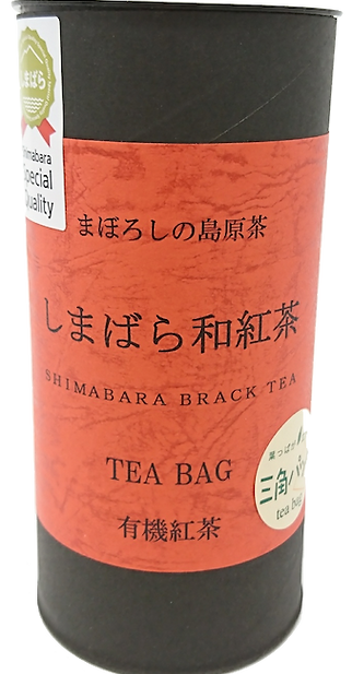 やさしい紅茶,和紅茶,有機JAS