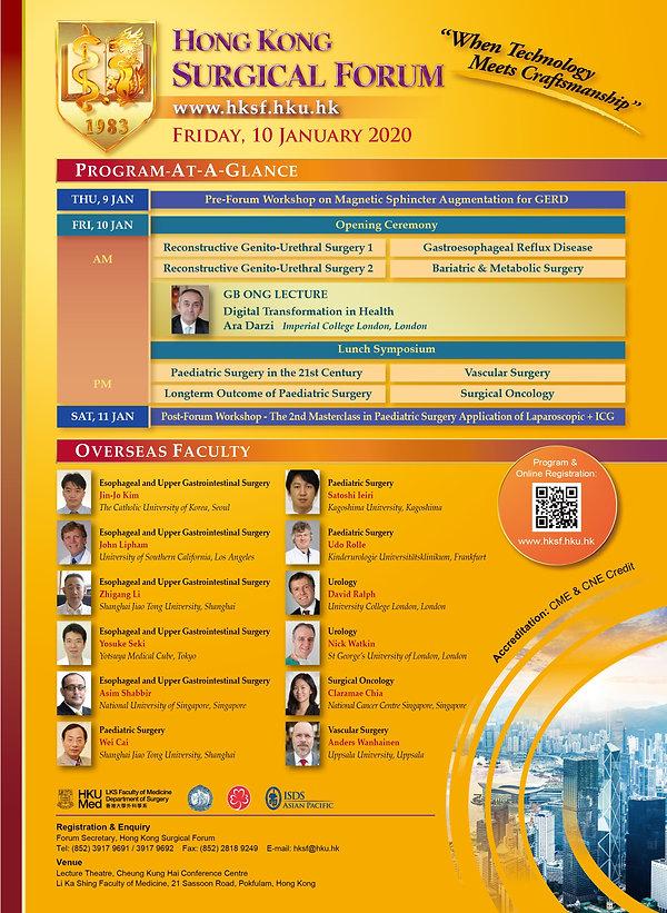HKSF 2020 Poster final.jpg