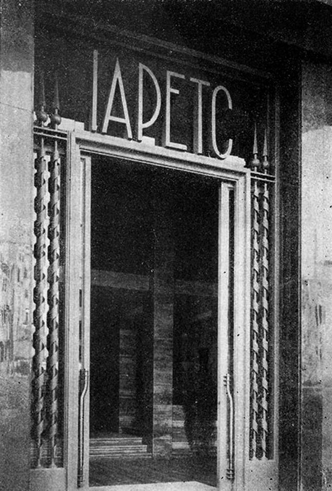 delegacia do IAPETC