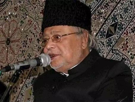 Eminent religious scholar Allama Talib Jauhri passes away