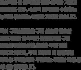 언어장애 구분 6.png