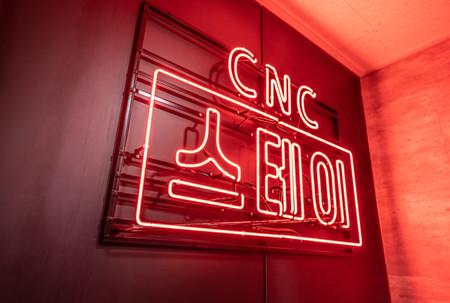 7층 CNC 스테이 휴게공간