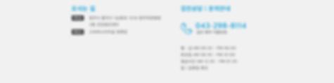 검진센터 메인 페이지 6.png