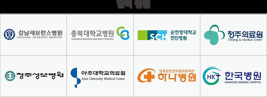 협약 병원 푸른.png