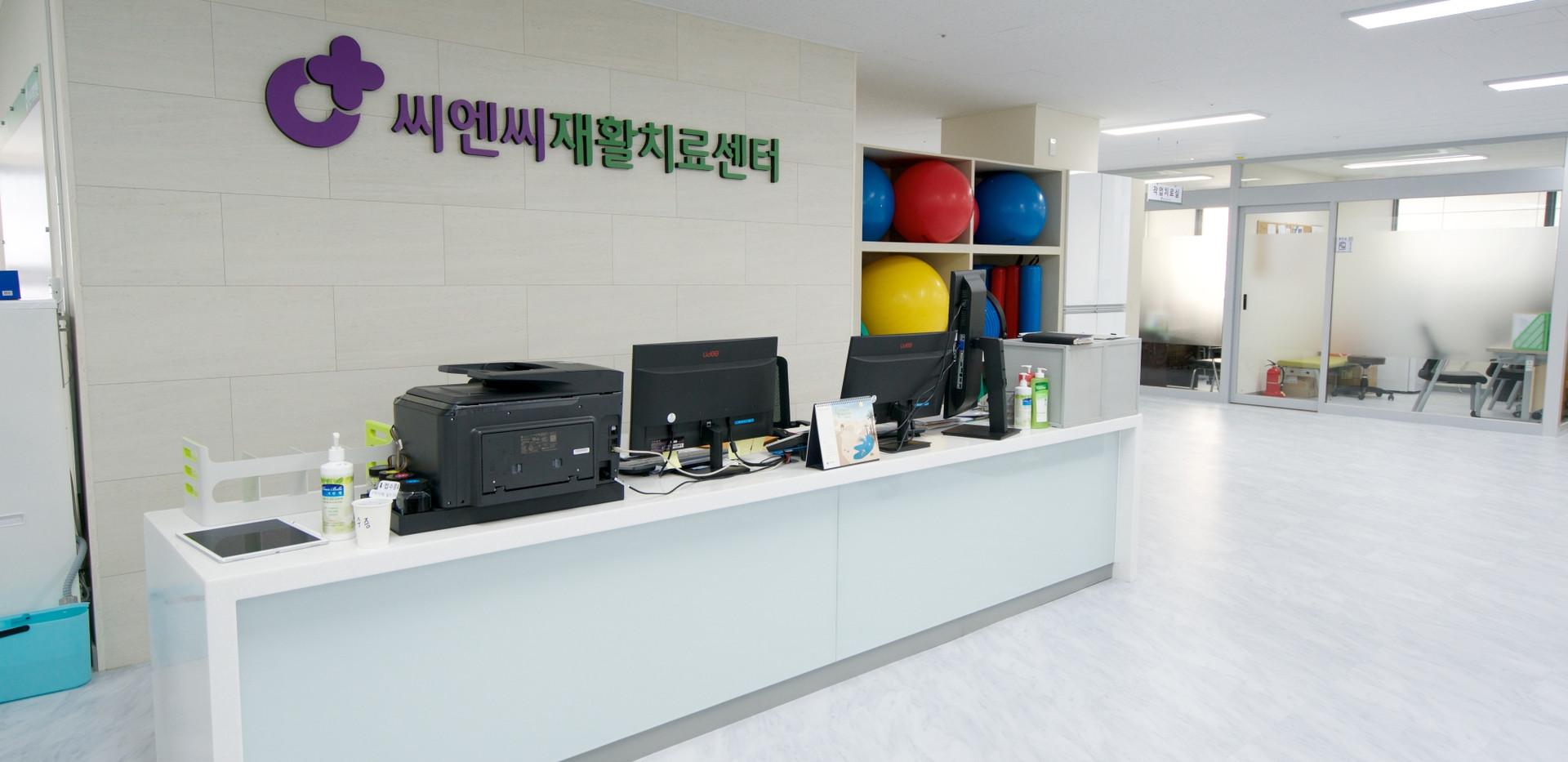 2층 재활치료센터