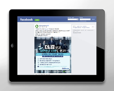 To promote various genre of contents and newly distributed  movies, an active e-blast were created to send to reach their current and potential subscribers. Their social media accounts were used to host a giveaway and promoted simultaneously with short clips of the previews. Also to support the newly distributed movies,  VIP screening events were hosted with privately invited guests and social media fans who were selected from the sweepstakes events.  / Campaign conducted @ OnDemandKorea