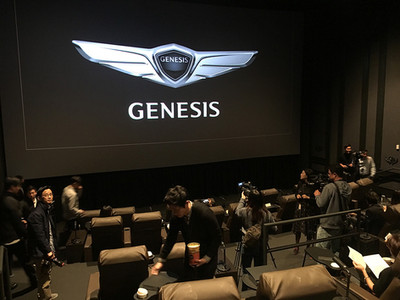 """To rapidly grow the premium luxury brand image, the brand experience campaign was created for Genesis. """"Dine & Drive"""" event was hosted to  VIPs in the community to provide hands-on experience of the newly launched Genesis. In Buena Park, Genesis premium theater was built at  CGV and movie screening event was held to social media followers to experience the true luxury of what Genesis could offer. / Campaign conducted @ URI Global"""