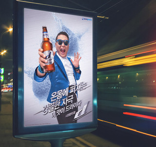 The campaign goal was to connect with the millennials and set an interacting ground to position Hite Jinro brand. Taking a unique approach to collaborate with a superstar PSY, this campaign created a most talked about buzz in S. Korea and spread widely through TV and social media.  / Campaign conducted @ Innocean Worldwide
