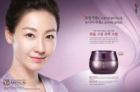 Campaign conducted @ BBDO Korea