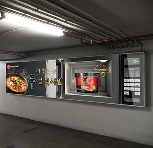 When Nongshim Shin Black re-introduced New Shin Black, our goal was to maximize the reach of the general market population. To achieve this, we have successfully collaborated with a bus wrapping company to expose, 3D Shin ramyun, in highly traffic tourist location such as New York, San Francisco, and Las Vegas.        / Campaign conducted @ URI Global