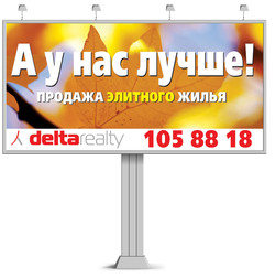 Компания Deltarealty