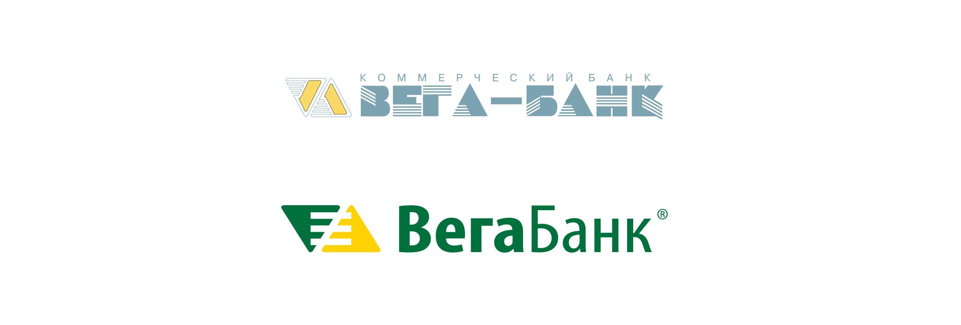 Редизайн логотипа ВегаБанк