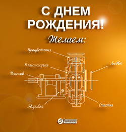 Инжиниринг Комплект