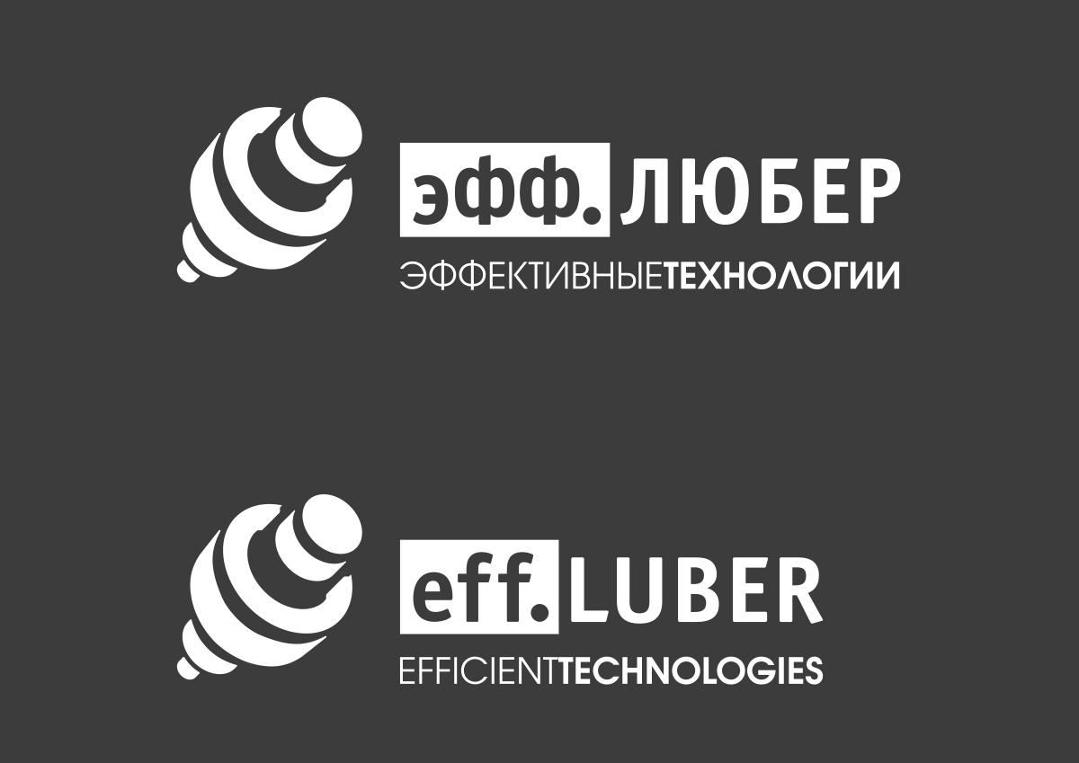 eff.LUBER