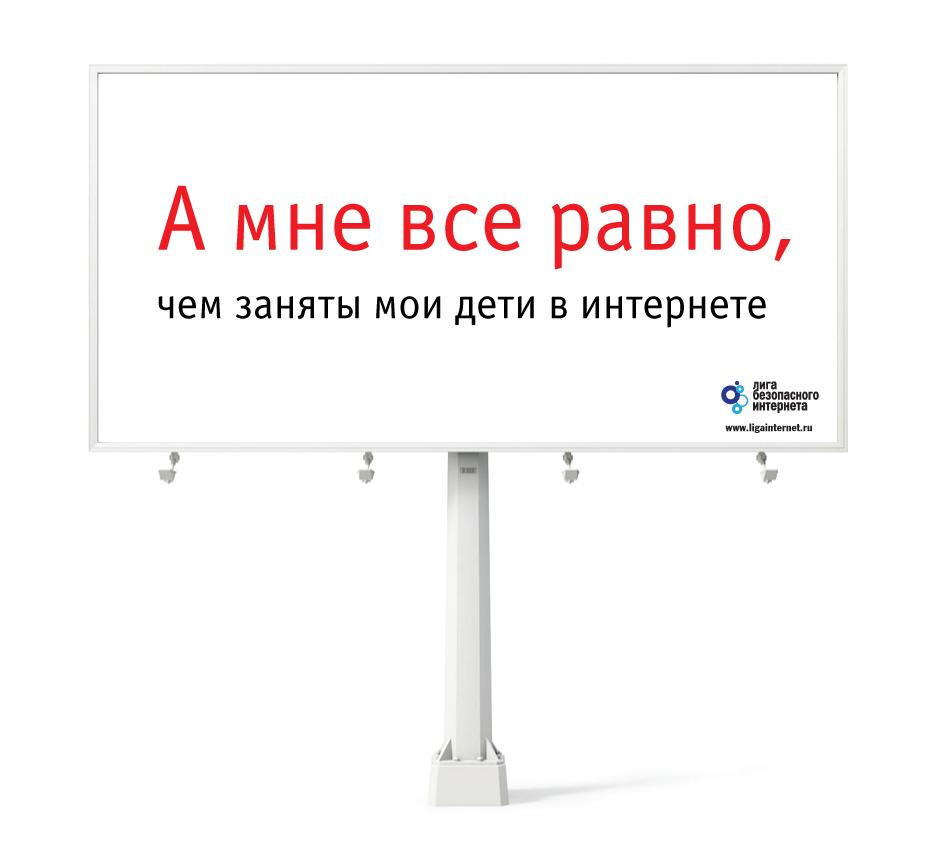 Социальная реклама - конкурс