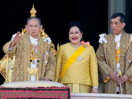 Действующий король Таиланда