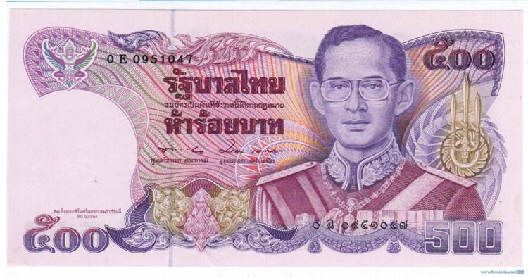 Пумипон Адульядет деньги Таиланд