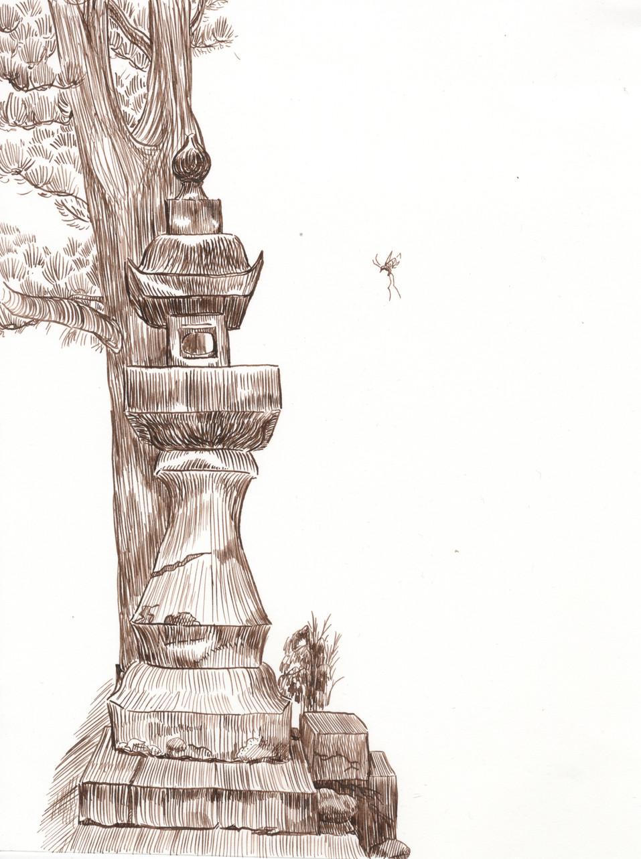 Mosquito and Stone Lantern