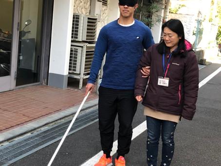 ◆視覚障がい体験ワークショップ開催