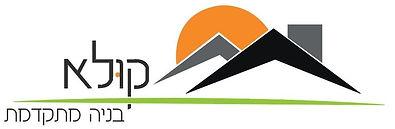 לוגו קולא 2.jpg