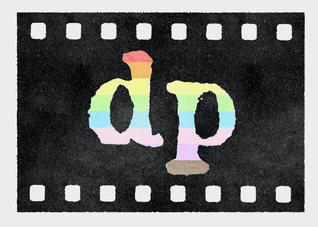 dp web+logo design