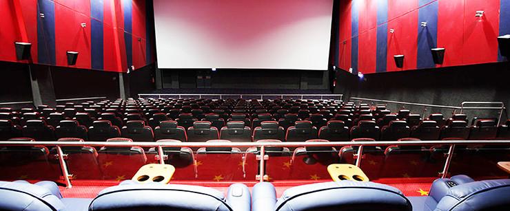 Academia Portuguesa de Cinema lança campanha para espetadores voltarem às salas