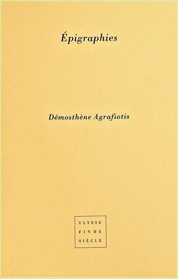 Démosthène Agrafiotis | Epigraphies