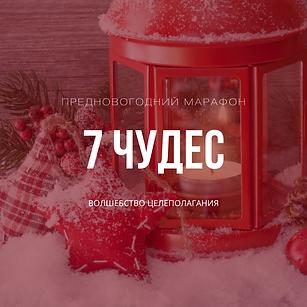 МОИ ПЕРВЫЕ СОТРУДНИКИ-2.png