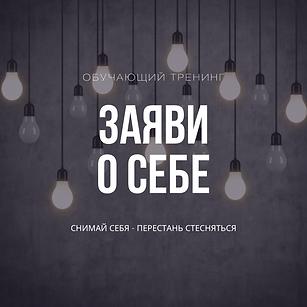 МОИ ПЕРВЫЕ СОТРУДНИКИ.png