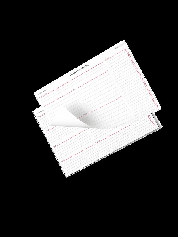 A4 Paper PSD MockUp Vol3.png