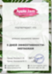 5_dney_instagram_prevyu.png