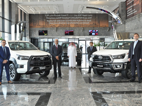 AAB LAUNCH THE NEW TOYOTA HILUX 2021 YM