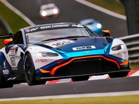 NEW ASTON MARTIN VANTAGE GT8R TO MAKE NÜRBURGRING 24 HOUR DEBUT
