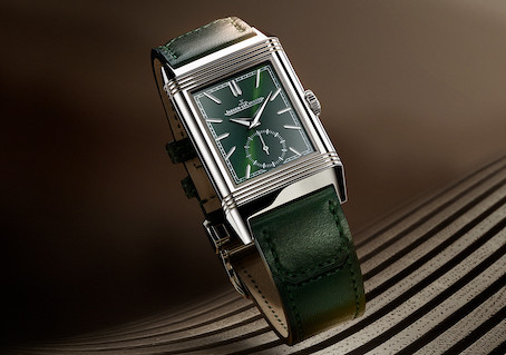 JAEGER-LECOULTRE WATCHES & WONDERS 2021