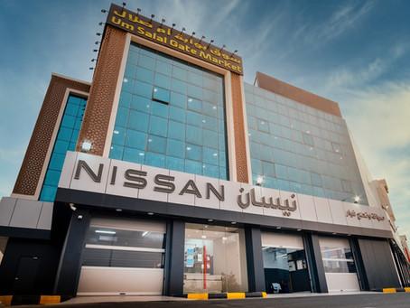 Saleh Al Hamad Al Mana Co. Opens a New Nissan Quick Service Center in Umm Slal