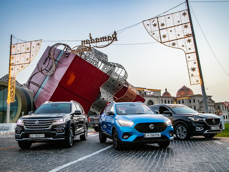 MG Qatar presents a special Ramadan offer on wide range of MG cars