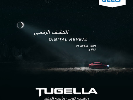 The All-New Geely Tugella is coming to Qatar