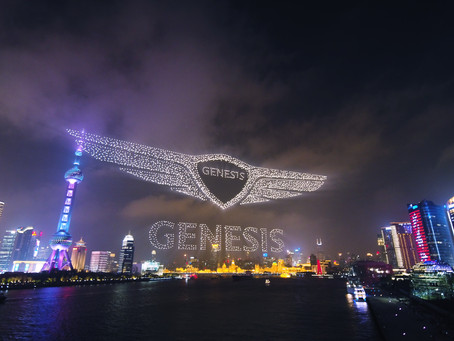 GENESIS CELEBRATES OFFICIAL LAUNCH IN CHINA