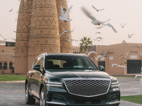 SKYLINE AUTOMOTIVE CELEBRATES RAMADAN WITH EXCLUSIVE BENEFITS ON GENESIS VEHICLES