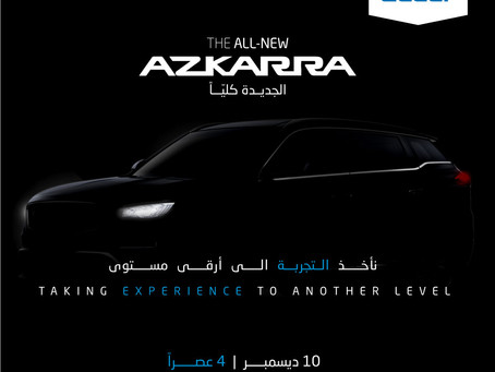 The All- New Geely Azkarra will launch in Qatar on December 10