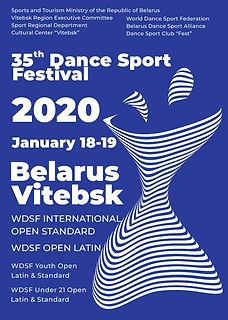Междынародный турнир в Витебске