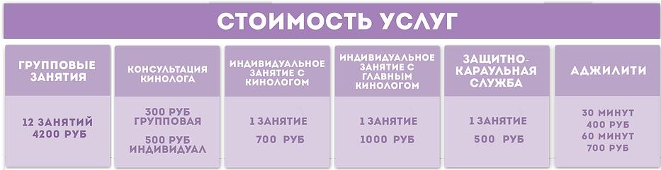 Прайс.tif