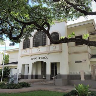 ROYAL ELEMENTARY SCHOOL