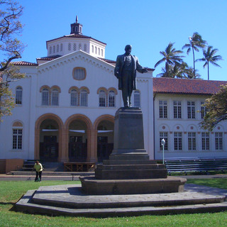 MCKINLEY ADMINISTRATION BUILDING
