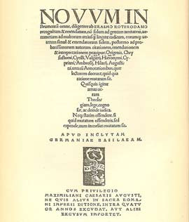 Biblia de Erasmo