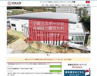 中京大学.png