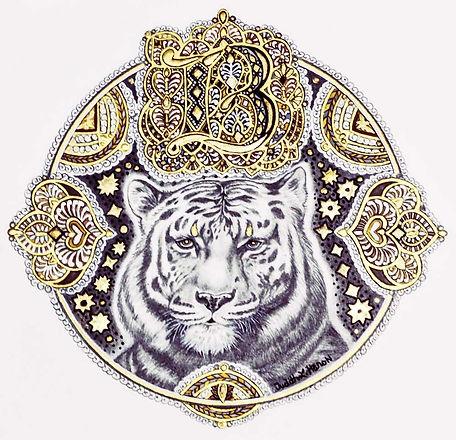 image-B-Bengal-Tiger.jpg