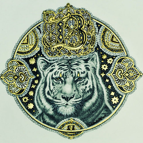 Bengal Tiger Mandala ~ Original Artwork