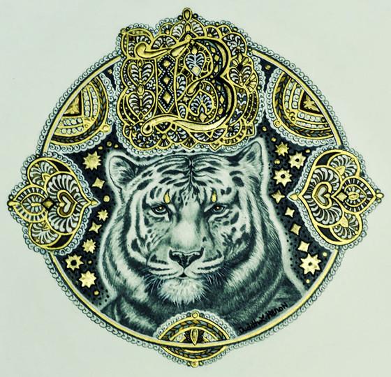 Three Boys Save The Tiger